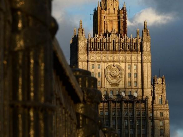 УМЗСРФ заявили, щозакон про реінтеграцію Донбасу «перекреслює мінські угоди»