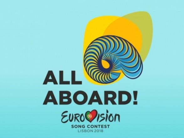 Сьогодні уКиєві відбудеться фінал нацвідбору до Євробачення