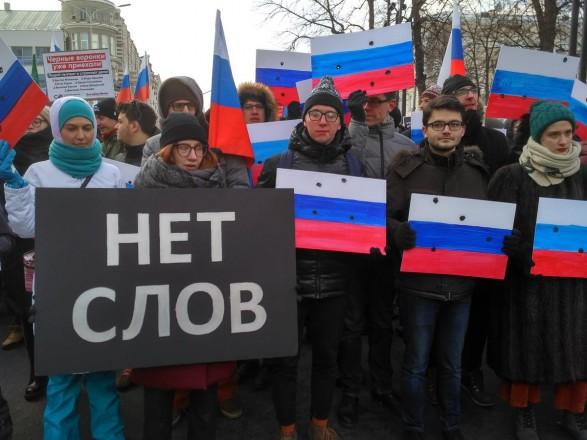 Акція пам'яті Нємцова відбулася вМоскві