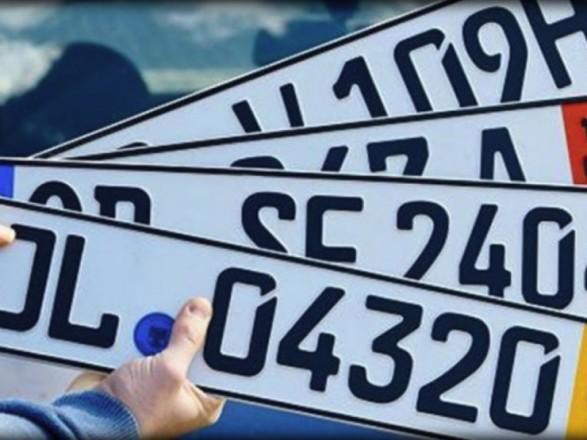 «Євробляхарська» дружба: житель Перемишля— власник 3500 автомобілів вУкраїні