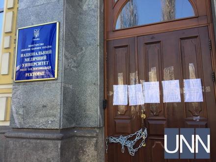 Студенти НМУ ім. Богомольця заявили, що страйк було оголошено без врахування думки колективу