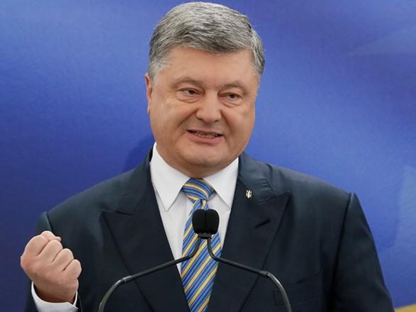 Порошенко: Україна готова прийняти кораблі зКриму лише разом із Кримом