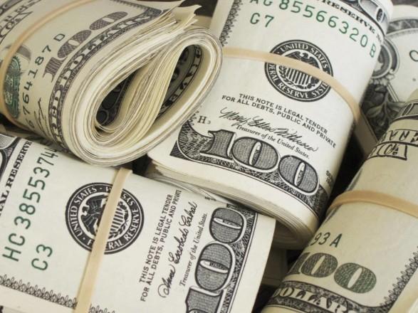 Впервую очередь вУкраинском государстве подделывают 500 грн - НБУ