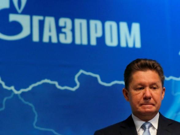 """""""Газпром"""" почав процес розірвання контрактів з """"Нафтогазом"""" у Стокгольмі"""
