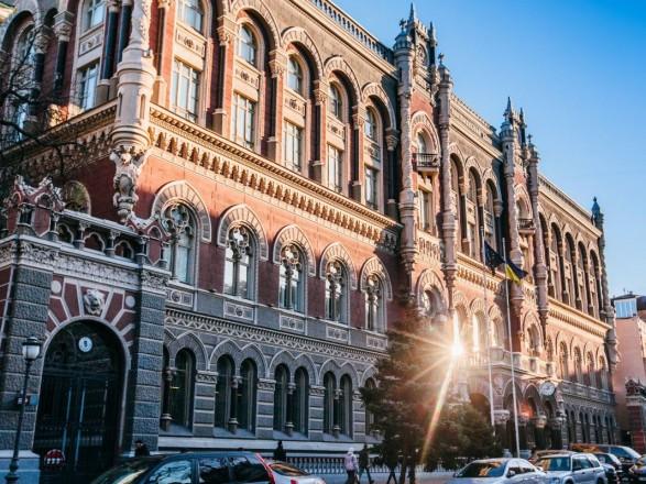Закон про створення Кредитного реєстру НБУ опублікували у парламентській газеті