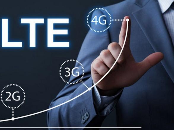 Стали известны финальные результаты тендера по 4G