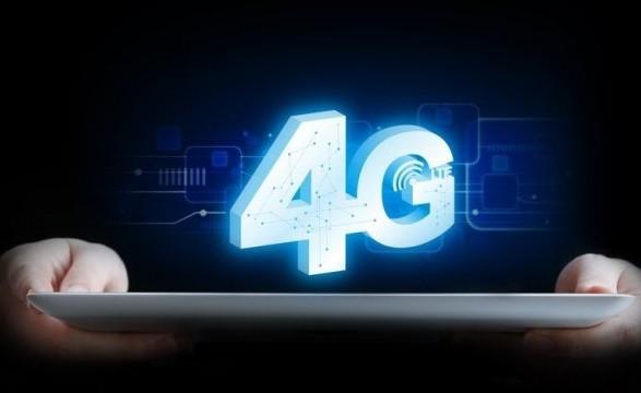 Тендер на4G-частоти. «Київстар» одержав дві ліцензії, Vodafone— одну