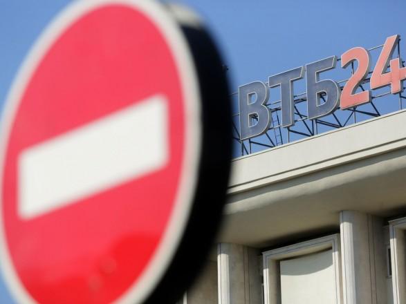 Порошенко затвердив санкції проти чотирьох російських банків