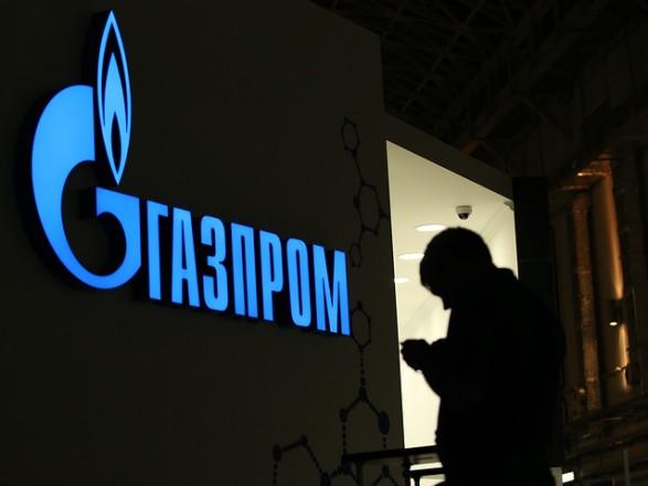 «Нафтогаз» налаштований відсудити 20 млрд дол. у«Газпрому» вСтокгольмському арбітражі