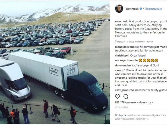 Tesla вперше доставила товари задопомогою безпілотних вантажівок Tesla Semi