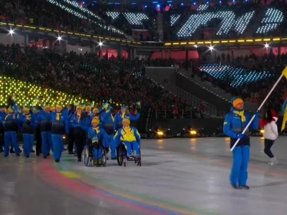 УПхьончхані проходить церемонія відкриття зимових Паралімпійських ігор