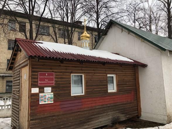 Поліція розслідує підпал храму в Оболонському районі Києва