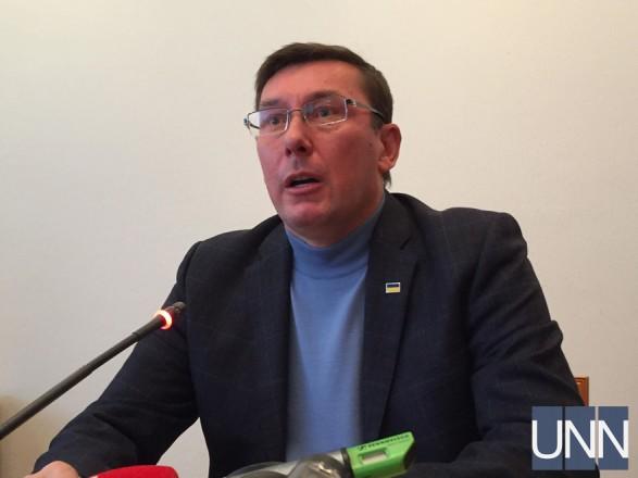 Генпрокурор закликав Бакуліна укласти угоду зі слідством і співпрацювати