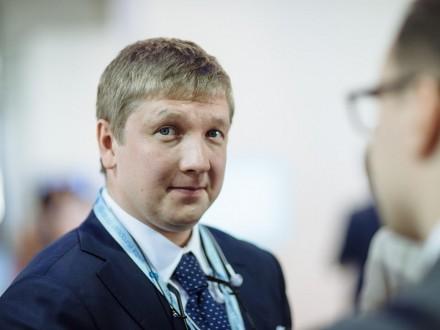"""Коболев в США обсудил идею отмены специальных обязанностей """"Нафтогаза"""""""