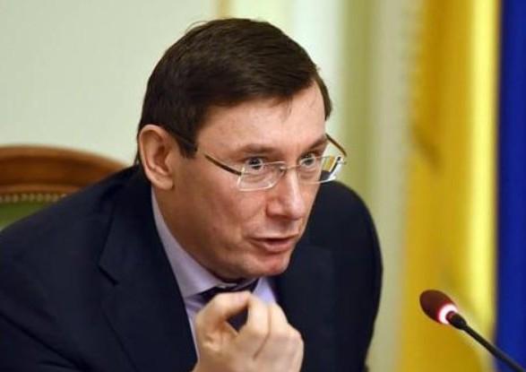 Луценко рассказал подробности 28 обысков по подозрению в проведении антиукраинских акций