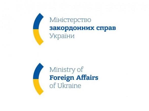 Глава МЗС України: Росію треба позбавити права проведення Чемпіонату світу зфутболу