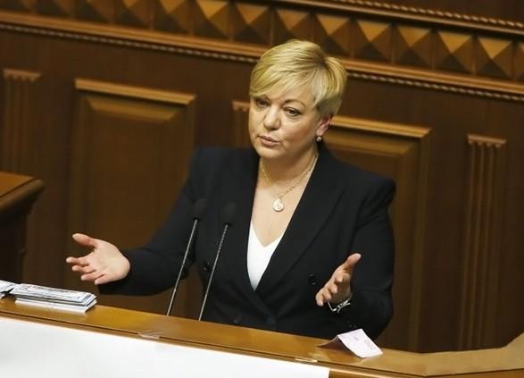 Рада схвалила звільнення Гонтаревої з посади голови НБУ