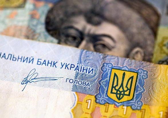 На погашення держборгу у 2017 році було спрямовано 363,5 млрд гривен