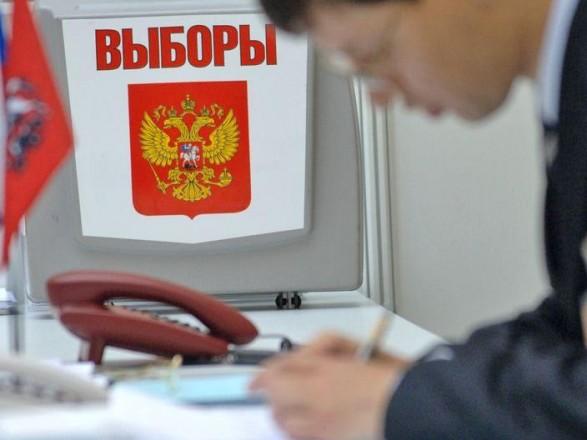 МінТОТ: вибори президента РФ у Криму ставлять під сумнів загальну їх легітимність