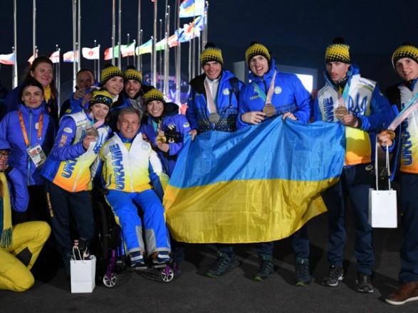 Харків'яни здобули сьоме золото Паралімпіади для України