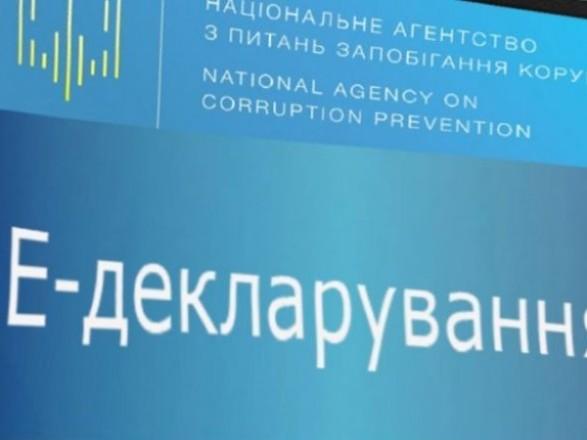 НАЗК розпочало повну перевірку е-декларацій Ляшко та Лозового
