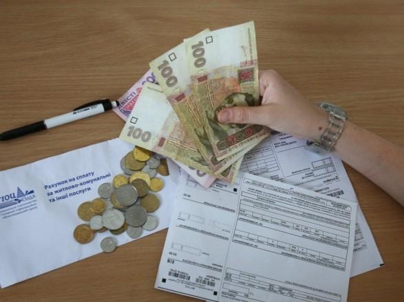 Перерахунок субсидій: у Мінсоцполітики уточнили терміни