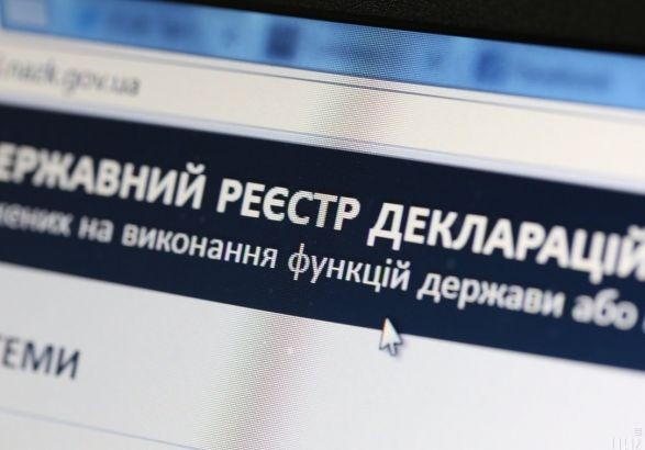 Венеціанська комісія розкритикувала проекти про звітність громадських організацій вУкраїні