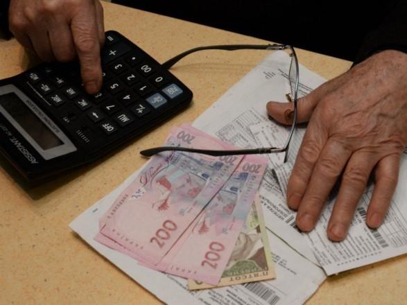 Розмір лютневих субсидій українців зменшився на36%