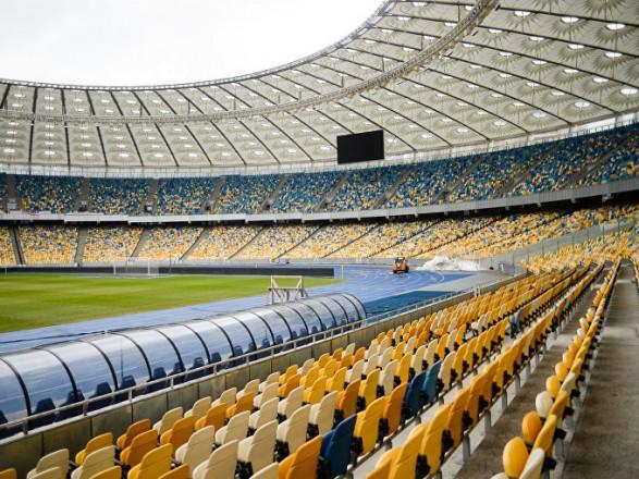 НСК Олімпійський буде закритий 14 квітня для підготовки до фіналуЛЧ