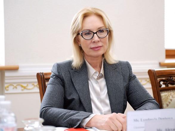 Украинский омбудсмен обещала взять дело Савченко под собственный контроль