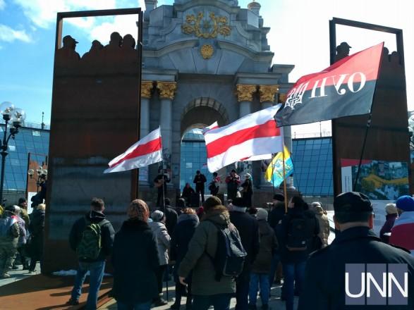 ВКиеве прошел немногочисленный митинг к100-летию БНР