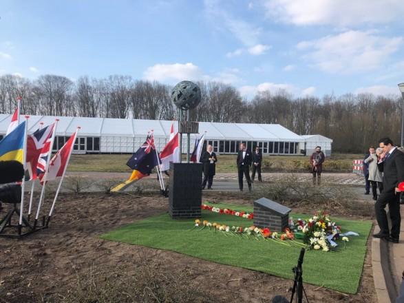 Меморіал пам'яті жертв катастрофи MH17 з'явився у Нідерландах