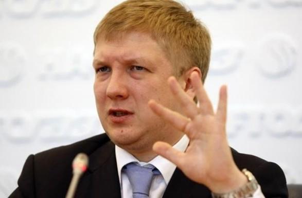 ДФС і «Нафтогаз» можуть підписати мирову угоду щодо штрафів Коболєва