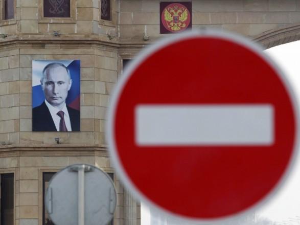 Трамп висилає 60 росіян і закриває російське консульство в Сіетлі