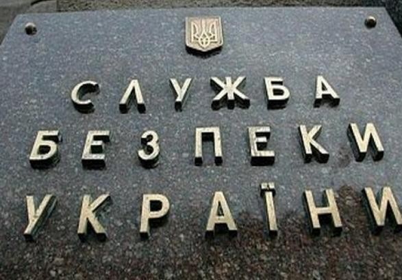 СБУ закрила в'їзд в Україну 23 видвореним з Британії росіянам