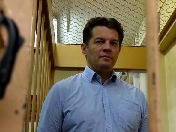 Москва почала суд над Сущенком узакритому режимі