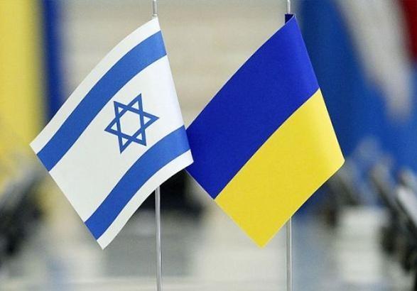 Україна завершила переговори з Ізраїлем про зону вільної торгівлі