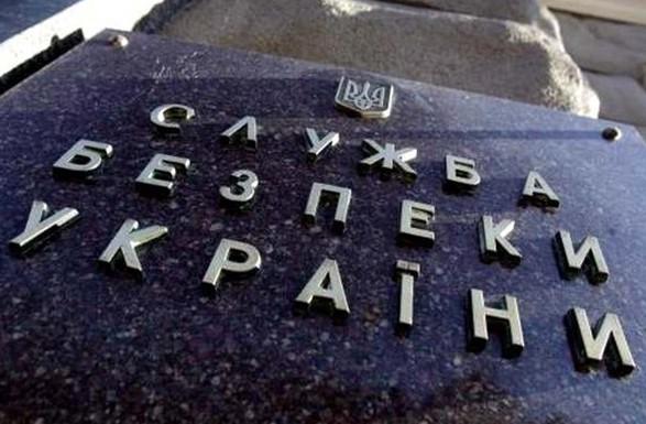 Україна заборонила в'їзд 60 видвореним зі США дипломатам