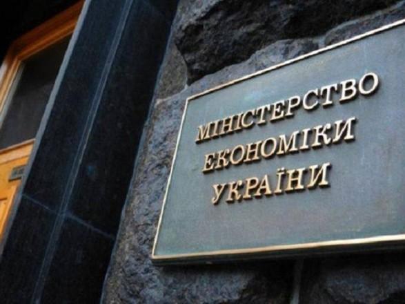 Україна та Ізраїль вийшли на фінальний етап переговорів щодо ЗВТ— Гройсман