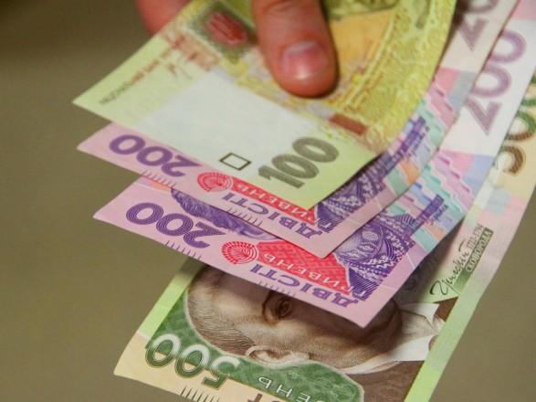 Держстат: ВУкраїні стрімко зростає середня зарплата