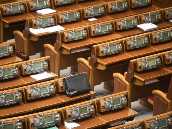 Рада розгляне питання скасування е-декларування для антикорупціонерів 3 квітня