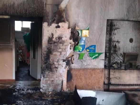 Дитячий садок загорівся вДонецькій області