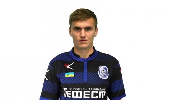 «Чорноморець» заявив наматчі Прем'єр-ліги екс-нападника «Шахтаря» та«Динамо»