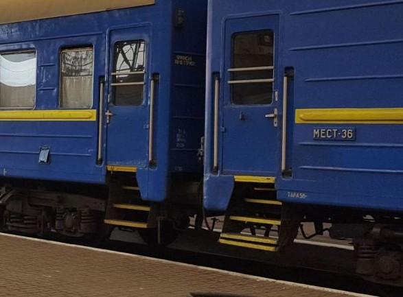 Заради фанатів «Динамо» затримають потяг «Маріуполь— Київ»