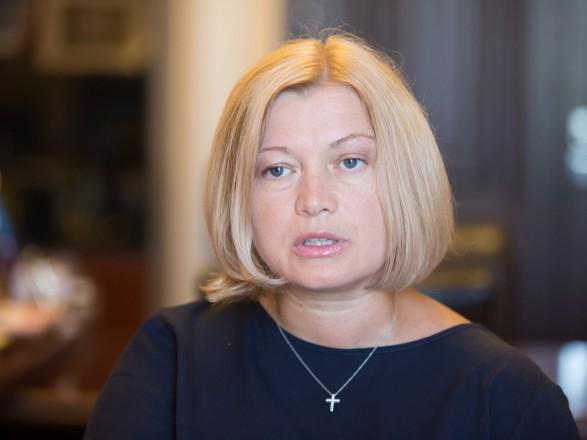 Давление Мордора возрастет: РФвысылает дипломатов Украины из столицы иРостова