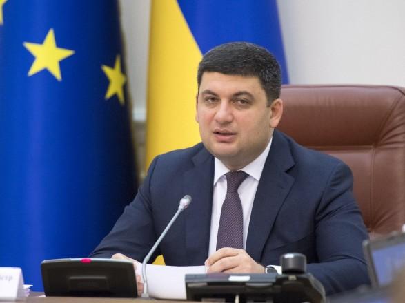 Гройсман подав е-декларацію доходи зросли на 1,3 млн грн