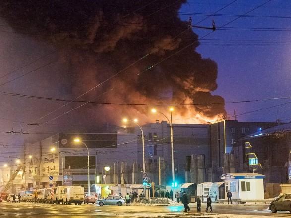 Росія: уКемерові затримали директора компанії-власника ТРЦ «Зимова вишня»