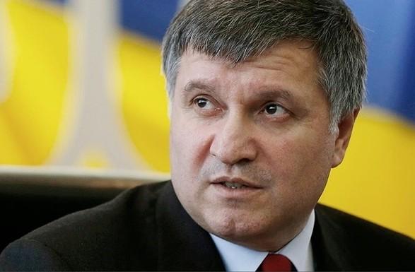 Слідчий комітет Росії порушив справу проти Авакова,— ОНОВЛЕНО