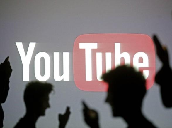 Юзеры повсей планете докладывают осбоях вработе YouTube