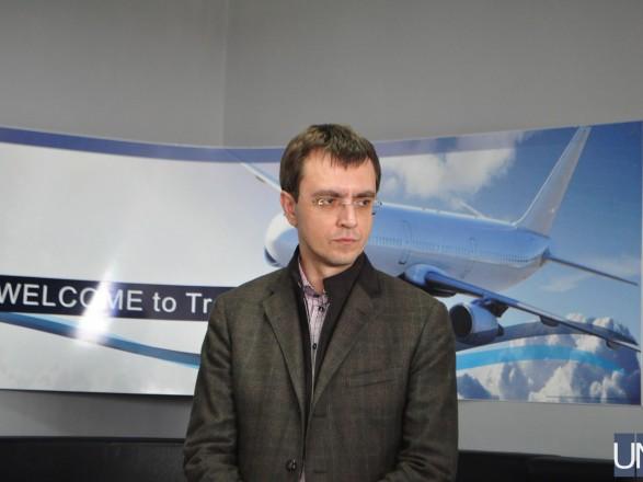 Омелян уМукачеві заговорив про будівництво нових аеропортів